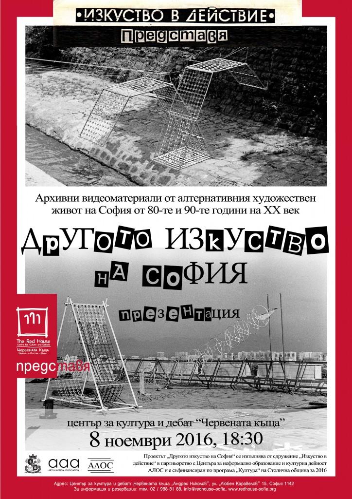 Plakat_proba 1 copy-2