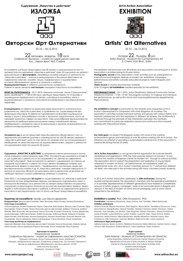 plakat 25 aaa_SAMCA_gryb_fin copy
