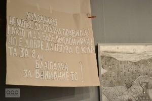 """Orlin Dvorianov_performance """"Category 69"""", Sofia, 2019"""
