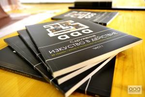 25 aaa_the book