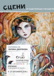 1_Poster_Lilyana Dvoryanova_ETUD gallery